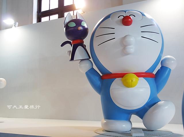 Doraemon_22
