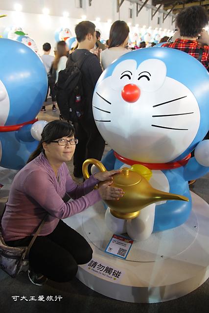 Doraemon_23