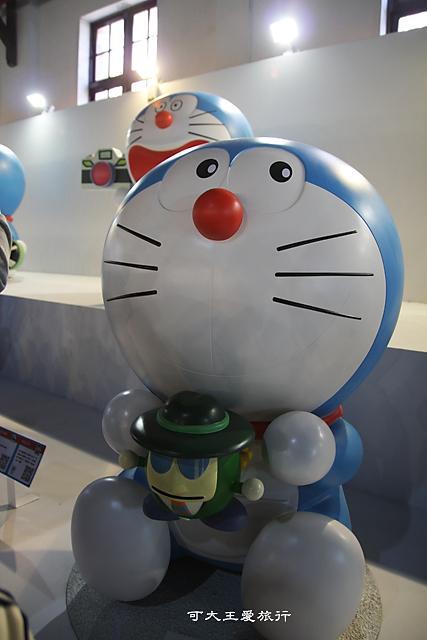 Doraemon_24