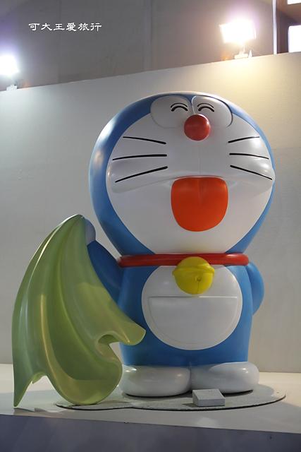 Doraemon_27