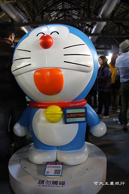 Doraemon_29