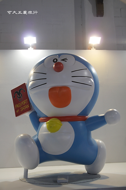 Doraemon_32