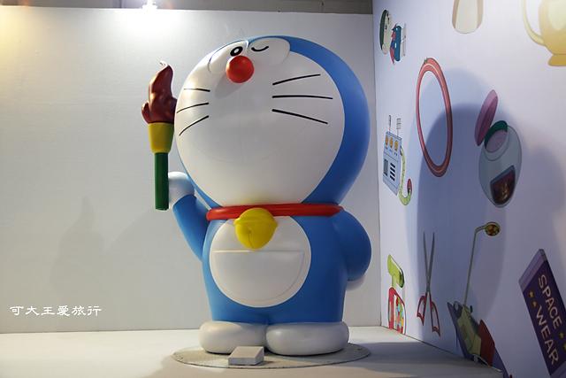 Doraemon_33