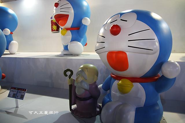 Doraemon_34