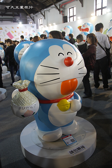 Doraemon_36