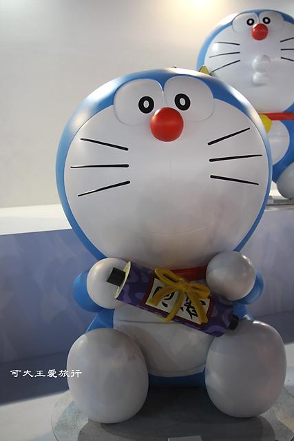 Doraemon_39