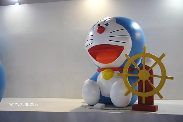 Doraemon_40