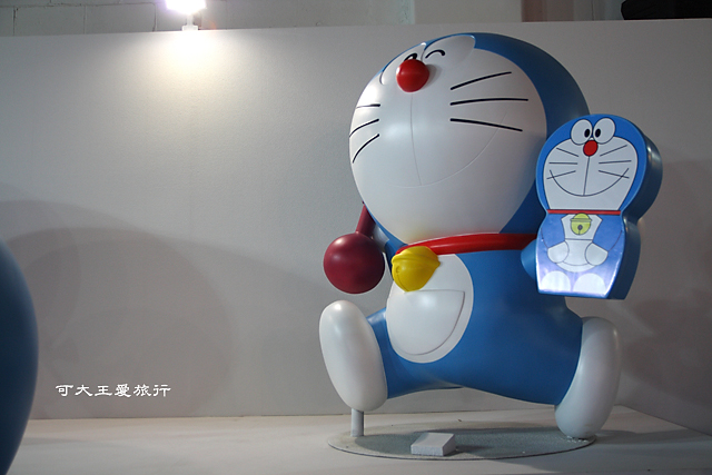 Doraemon_43