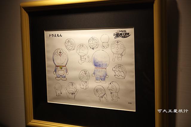 Doraemon_47
