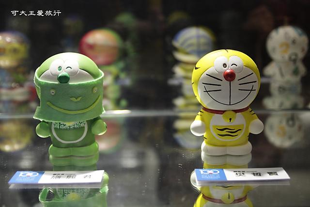 Doraemon_49