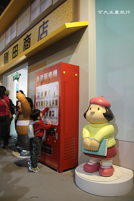 Doraemon_57