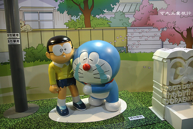 Doraemon_63