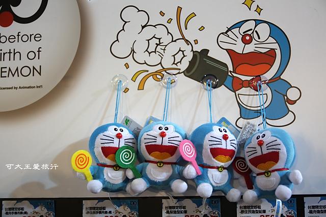 Doraemon_65