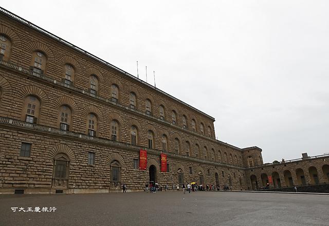 Palazzo Pitti_1