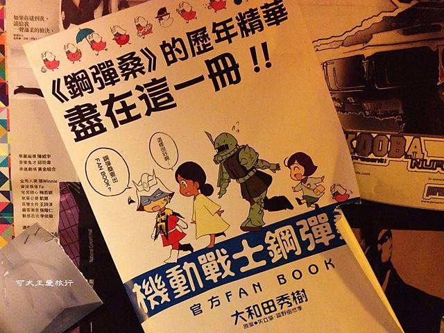 Shinya Shoku_9
