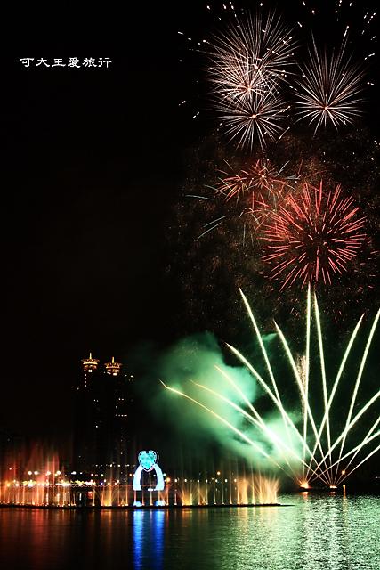 Firework_4