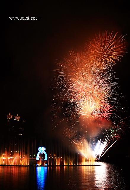 Firework_14
