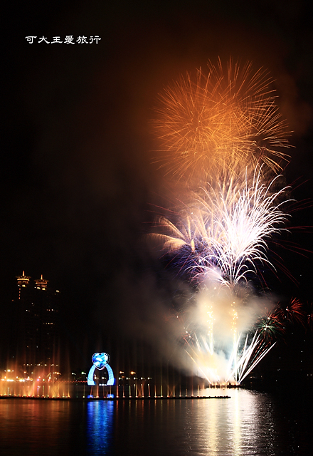 Firework_13