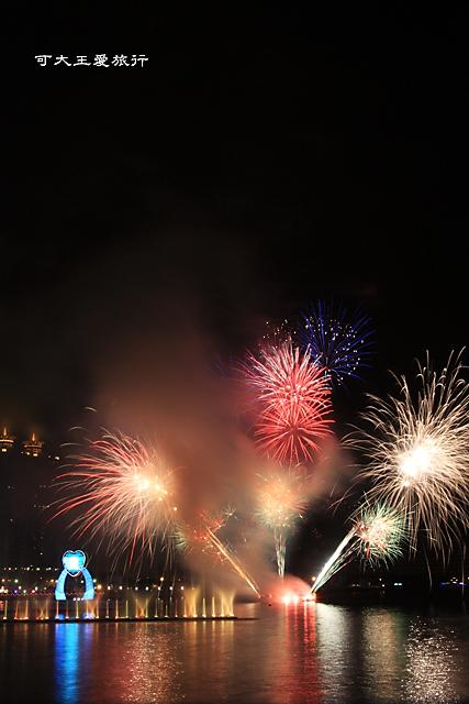 Firework_17