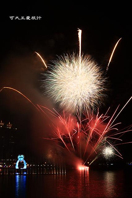 Firework_20