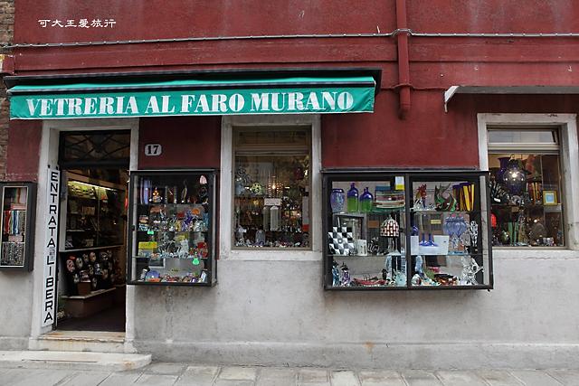 Murano_21