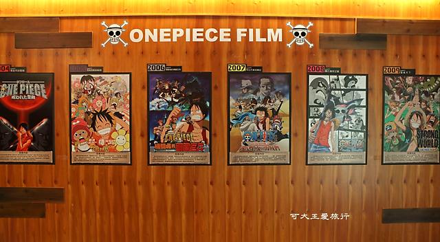 onepiece_38
