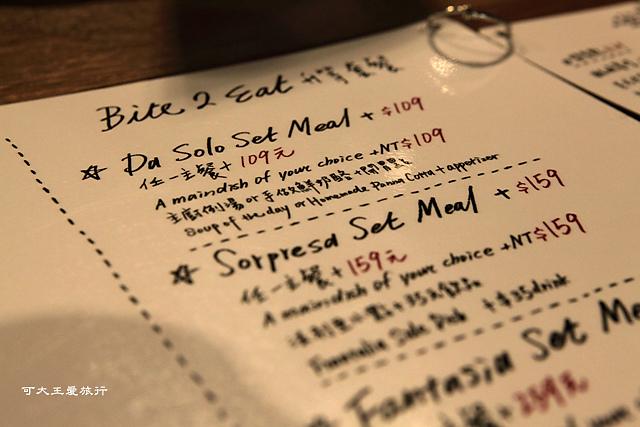 Bite 2 EAT_2.jpg