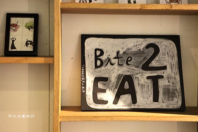 Bite 2 EAT_16.jpg