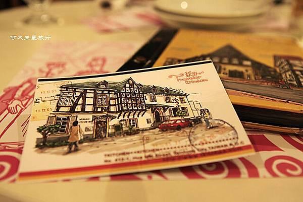Germany Travel_6.jpg