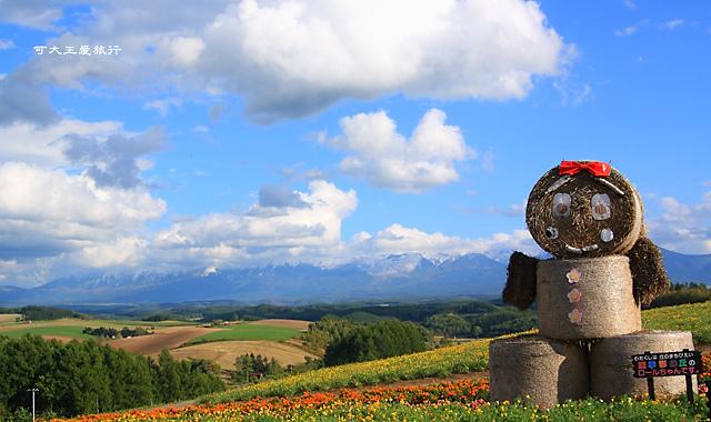 Hokkaido_Schedule1.jpg