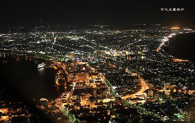 Hokkaido_Schedule5.jpg