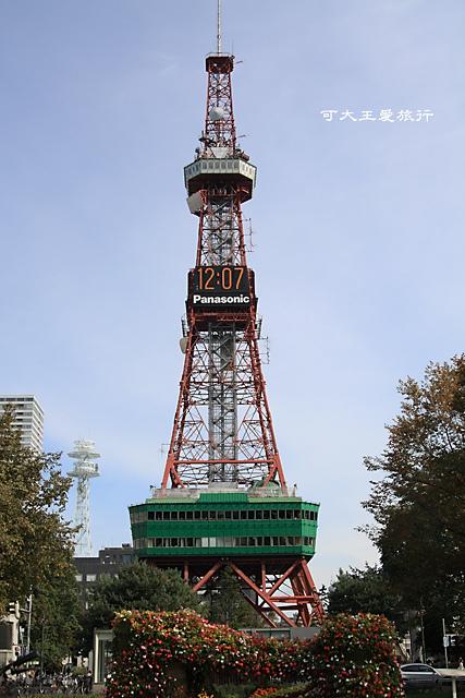Hokkaido_Schedule11.jpg