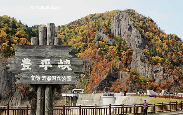 Hokkaido_Schedule16.jpg