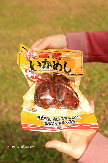 Hokkaido_Food_7.jpg