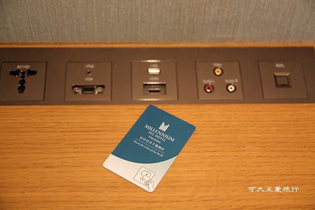 millennium hotel_5.jpg