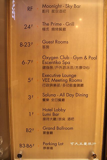 millennium hotel_16.jpg