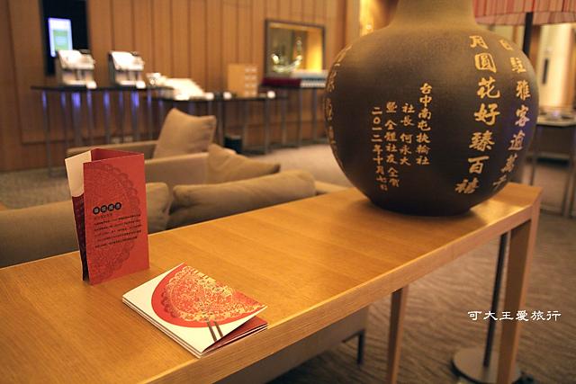 millennium hotel_33.jpg