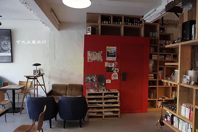 INO Home_29.jpg