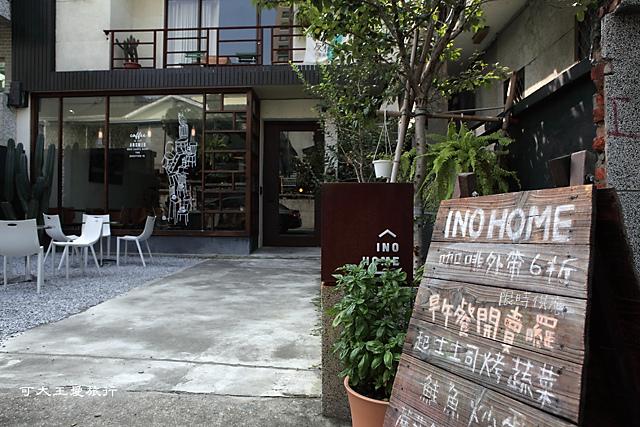 INO Home_42.jpg