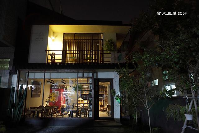 INO Home_7.jpg