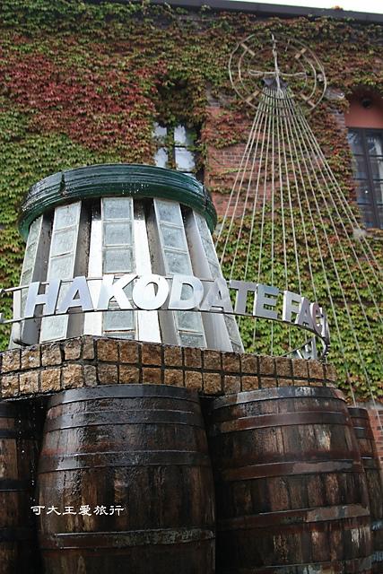 Hakodate_7.jpg