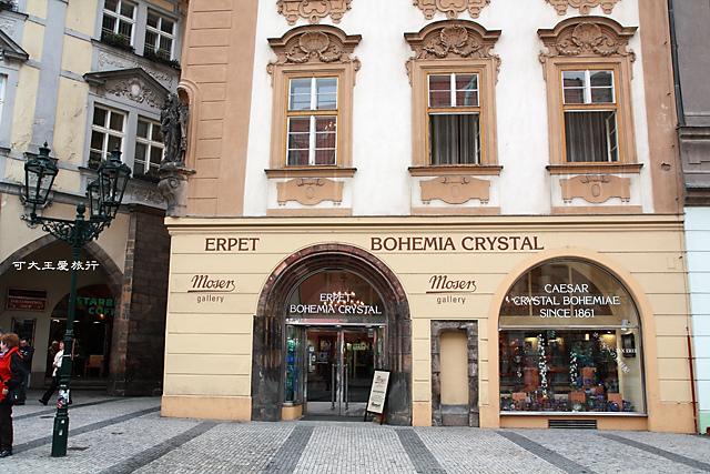 Buy in Praha_14.jpg