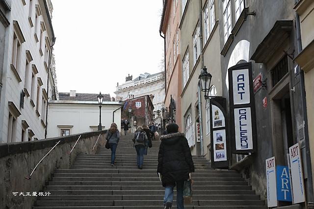 Buy in Praha_16.jpg