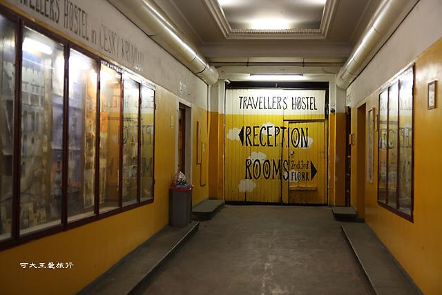 Travellers' hostel_12.jpg