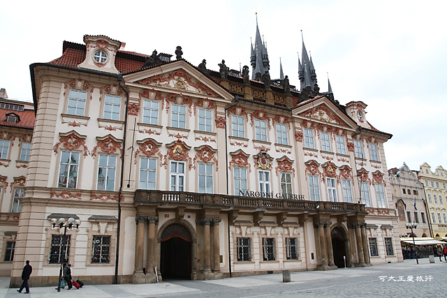 Praha_4.jpg