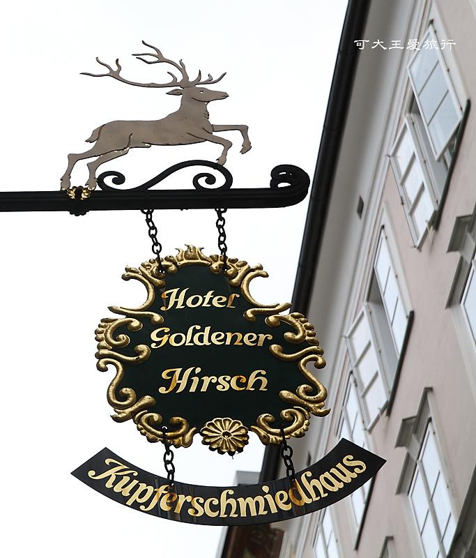 Salzburg_1.jpg