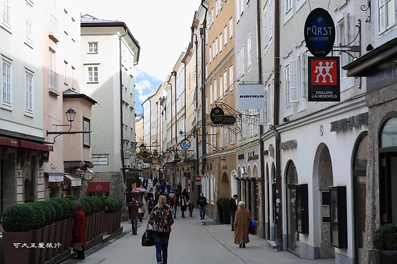Salzburg_45.jpg