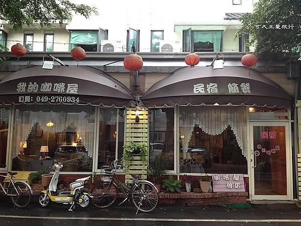 My Cafe_25.jpg