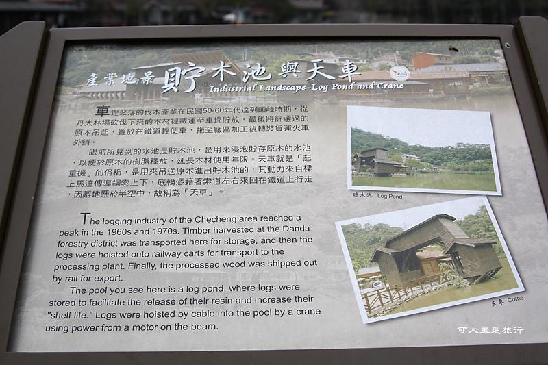 CheCheng_29.jpg