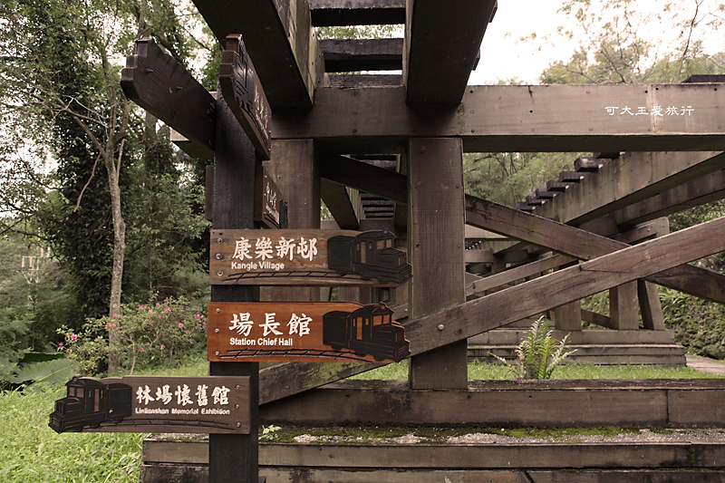 Lintian_13.jpg